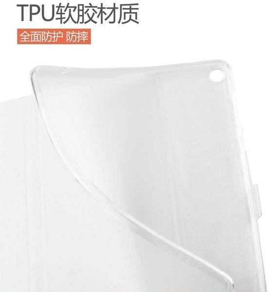 彩繪皮套 ASUS ZenPad 3S 10 保護套 智能休眠 華碩 Z500M 超薄 卡通 平板皮套 外殼 全包 軟殼