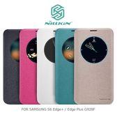 NILLKIN Samsung Galaxy S6 Edge+ / Edge Plus G928F 星韵皮套