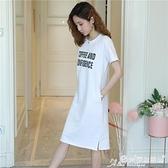 T恤連身裙 2021夏裝新款韓版流行字母寬鬆開叉中長款超火cec短袖t恤女連身裙 愛麗絲