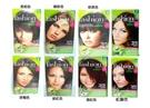 義大利 Oyster 歐絲特 天然植物染髮劑 9色供選