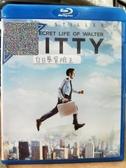 挖寶二手片-TBD-114-正版BD-電影【白日夢冒險王】-藍光影片(直購價)