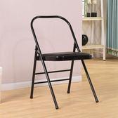 跨年趴踢購加厚款包郵Yoga瑜伽椅艾揚格輔具瑜伽椅PU面瑜珈椅輔助椅折疊椅