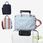 新款出差旅行收納手提行李挎肩包 大容量防水可套拉桿箱 BS19544『毛菇小象』