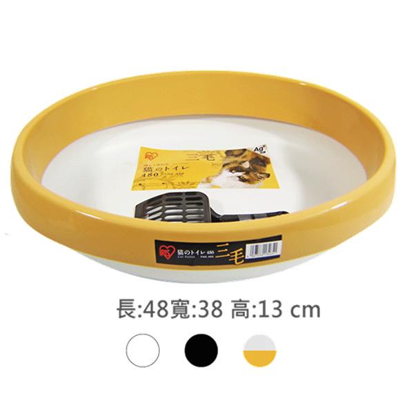 ★日本IRIS《PNE-480簡易貓便盆 》貓砂盆/貓廁所 白/黑/三花 共3色