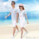 情侶套裝沙灘裝海邊蜜月背帶裙女t恤海灘兩件套度假  全館免運