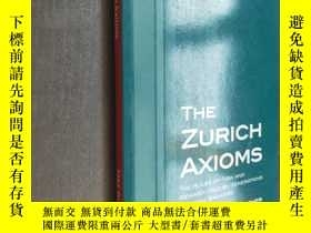 二手書博民逛書店The罕見Zurich Axioms: The rules of risk and reward used by