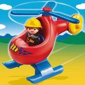 Playmobil摩比123系列-6789-救援直升機-創意組合式積木