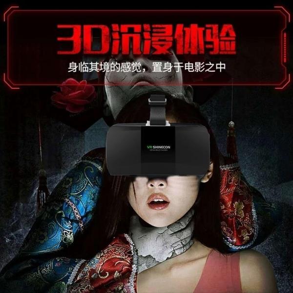 VR眼鏡 千幻魔鏡15代vr眼鏡3d游戲虛擬vr游戲現實手機專用ar頭戴一體機10