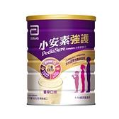 亞培小安素強護均衡營養配方1600G【愛買】