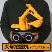 兒童挖掘機挖掘機慣性工程車挖土小汽車男孩子模型耐摔【全館免運快速出貨】