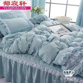 床包組 歐式花邊被套公主1.5m 1.8米床蕾絲被罩加厚保暖四件套