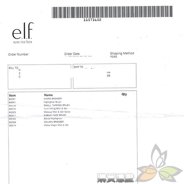【預購】美國 e.l.f. ELF 四色修容打光盤 古銅腮紅盤 兩款可選【百奧田旗艦館】