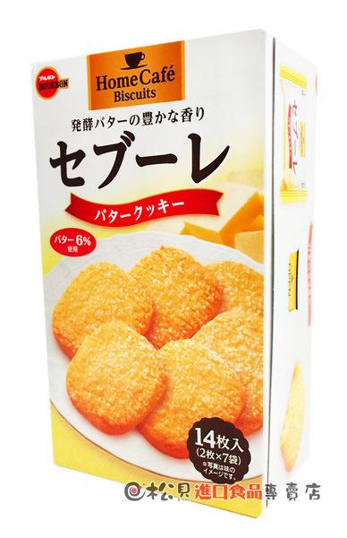 《松貝》北日本舒芙奶油酥餅112g【4901360327270】bb30