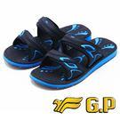 【G.P】時尚休閒舒適拖鞋 男款-藍(另有紅、黑)