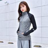 萬聖節快速出貨-韓版長袖上衣女性晨跑步速乾衣瑜伽服套裝健身戶外運動服