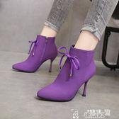 細跟短靴鞋子女新款女鞋馬丁靴彈力瘦瘦靴百搭尖頭高跟靴 zm8908『韓流時裳』