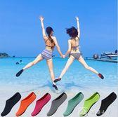 情侶潛水浮潛鞋襪 兒童沙灘鞋男女防滑速干漂流鞋襪 娜娜小屋