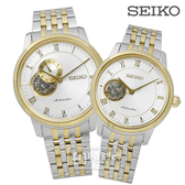 SEIKO 精工 / 4R39-00M0KS.4R38-01A0KS / Presage都會紳士機械不鏽鋼腕錶 銀x金框 39mm+34mm