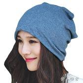 時尚孕產婦月子春秋款產薄款純棉包頭巾 JL2949『伊人雅舍』