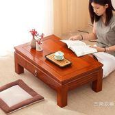 簡約休閒現代榫卯榻榻米茶幾炕桌實木飄窗小矮茶桌抽屜陽台地台子WY