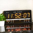 【LED數位萬年曆電子鐘】日曆 時鐘 辦...