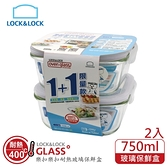 樂扣樂扣 耐熱玻璃保鮮盒1+1/方形 750ML/白/限量版