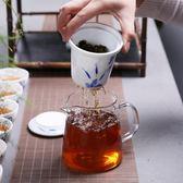 手繪玻璃茶壺加厚耐熱泡茶具陶瓷過濾內膽紅茶壺功夫沖茶器