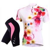 自行車衣套裝-含短袖腳踏車服+單車褲-大花朵繽紛色彩女運動服69u78【時尚巴黎】