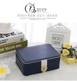 初行公主歐式韓國首飾收納盒雙層簡約首飾盒飾品盒耳環耳釘收納盒 潔思米