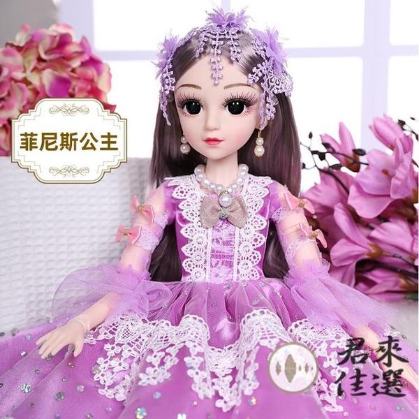 芭比娃娃大號洋娃娃女孩玩具公主仿真精致套裝超【君來佳選】
