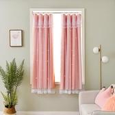 窗簾 免打孔安裝全遮光布新款臥室伸縮桿簡易魔術貼小窗戶少女 【夏日新品】