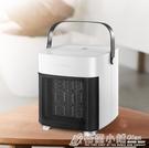 110V取暖器 象北取暖器浴室暖風機家用...