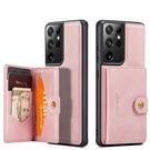 複古分體Galaxy S21+保護套 時尚磁扣三星S21 Ultra手機殼 SamSung S21簡約手機套 卡包三星S21保護殼