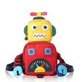 韓國兒童書包幼兒園1-3周歲機器人後背包男女寶寶防走失包小背包   居家物語