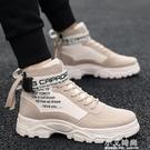 馬丁靴男鞋子保暖英倫風加絨靴子雪地百搭高筒冬季棉鞋工裝靴潮鞋【小艾新品】