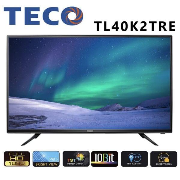 «0利率/免運費» TECO東元 40吋 FHD 低藍光 液晶電視 TL40K2TRE 【南霸天電器百貨】