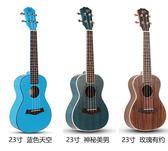 烏克麗麗烏克麗麗小吉他初學者單板入門成人少女兒童23寸民謠櫻花樂器