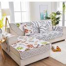 四季沙發墊布藝簡約現代通用型123組合歐...