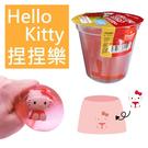 【日本正版商品】Hello Kitty 布丁造型 捏捏樂 出氣包 出氣球 捏捏球 草莓布丁 凱蒂貓 - 604279