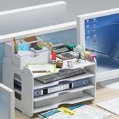 文件架辦公用品桌上置物架多層橫式文件夾收納架整理分類資料架PH3315【棉花糖伊人】