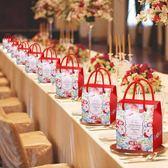 喜糖盒子結婚糖盒伴手禮盒糖袋中式婚禮喜糖包裝創意婚慶用品『全館好康1元88折』