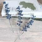 CARMO仿真藍莓仿真植物假花(單支)【FL16011】