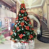 聖誕樹 圣誕節商場店鋪裝飾品圣誕樹套餐1.5米加密松針樹掛飾 巴黎春天