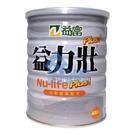 益富 益力壯 Plus 高氮 新包裝 800g/瓶◆德瑞健康家◆