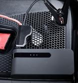 應急啟動電源 馬路誠品應急啟動電源12V備用電瓶行動電源用車載打火搭電神器  交換禮物