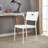 北歐電腦椅子辦公室職員椅成人家用靠背椅現代簡約餐廳懶人小椅子 〖korea時尚記〗 IGO
