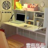 家床上書桌電腦桌大學生宿舍神器床上折疊桌子上下鋪懶人寫字桌 雲雨尚品