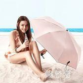雨傘 太陽傘女時尚折疊防曬遮陽防紫外線晴雨兩用 BF7248【旅行者】