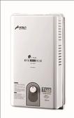 [家事達]  豪山HOSUN-H-1057 H 屋外型 熱水器-10L  特價