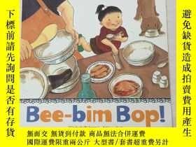 二手書博民逛書店Bee-Bim罕見Bop!Y10729 Linda Sue Park 著;Ho Baek Lee 繪 Sa